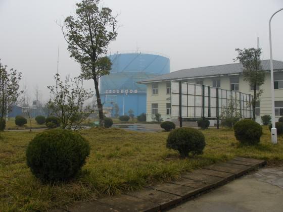 Huainan CMM drainage Corp.