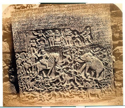 Begur Hero Stone Inscription: The best hero stone available in whole of India, now preserved in Bangalore Museum