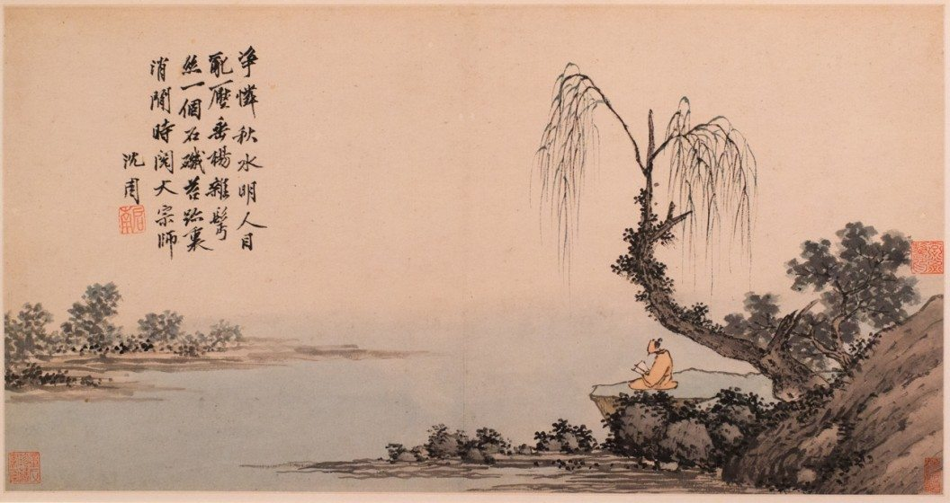 Landscape by Shen Zhou, c.1500, Ink and color on paper