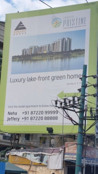 2. A 'pristine' luxury lake-front home next to polluted Bellandur lake