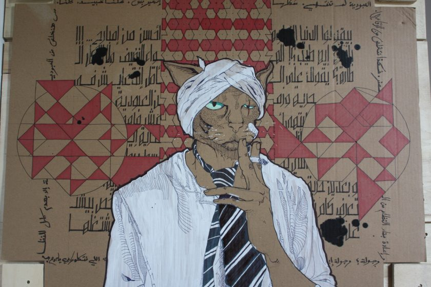 Once Upon a Time an Egyptian Cat was Put to Work – ink, acrylic, and marker on cardboard copyright Ganzeer, 2013