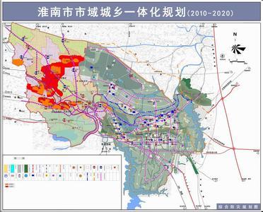 Urban-Rural Integration Plan (2011) of Huainan city