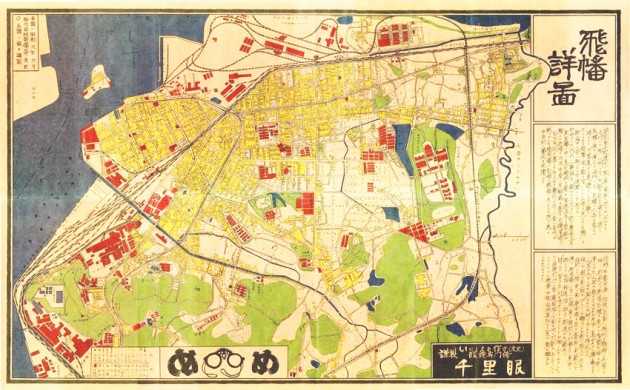 The 80 year old map we referred to in this district. There used be many ponds, however now there are just two. They were described as being covered with Lotus flowers.