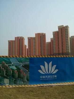 Tianjin EcoCity